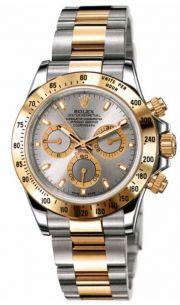 Rolex Rolex Daytona acél-arany karóra. -30% kedvezménnyel. Választható  számlapszín. a946f585f0